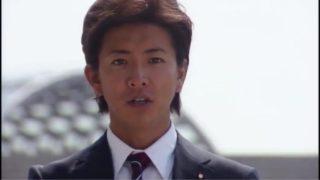 CHANGE(チェンジ)1話~最終話の動画を無料視聴する方法!あらすじも!